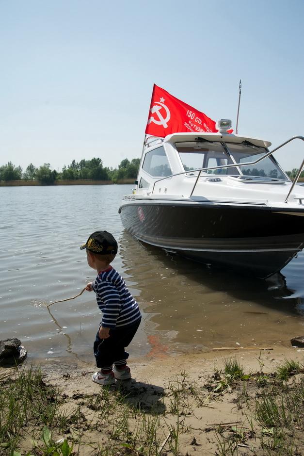 купить лодку для рыбалки в ростове