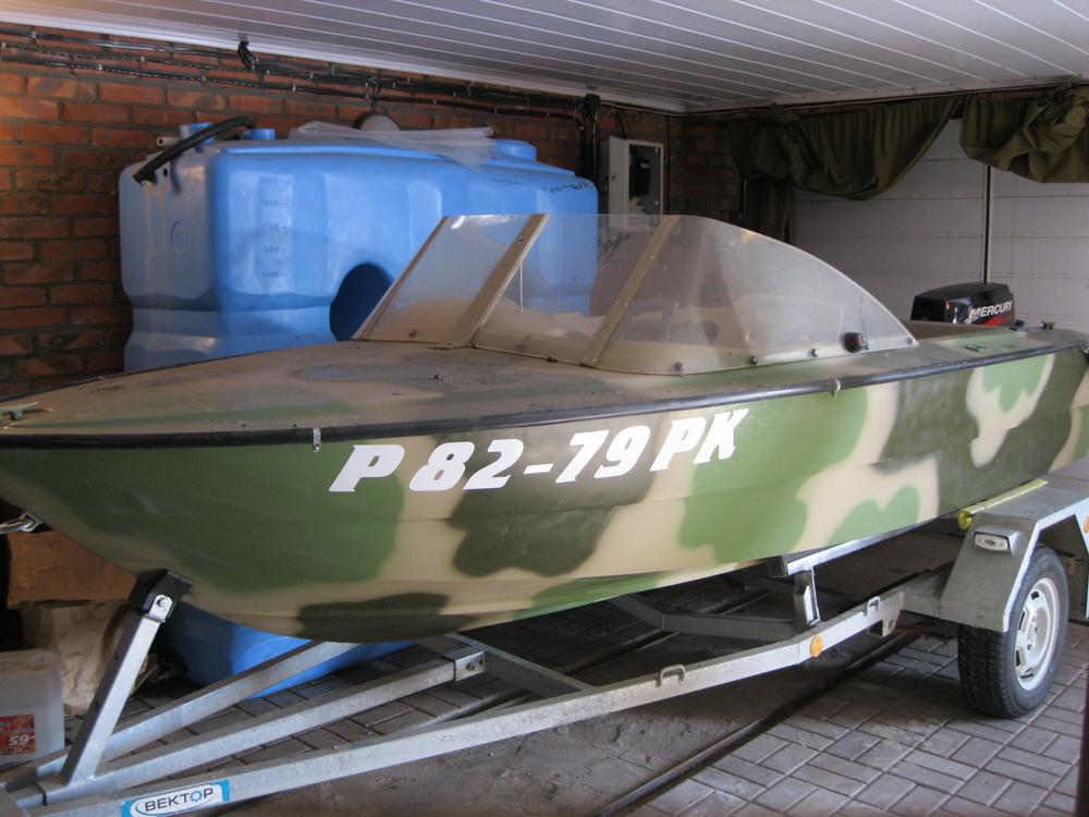 продам лодку пвх ростов